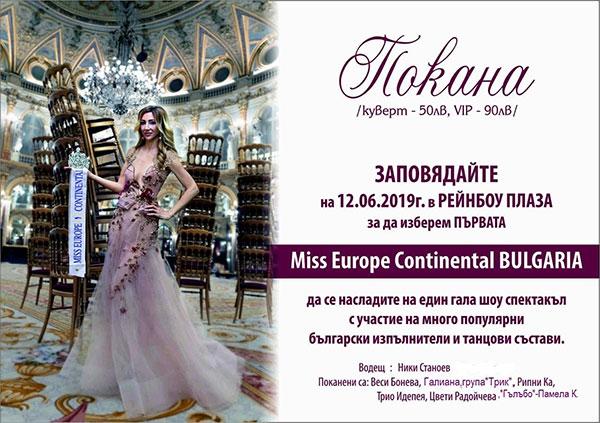 Miss Europe Continental  Bulgaria