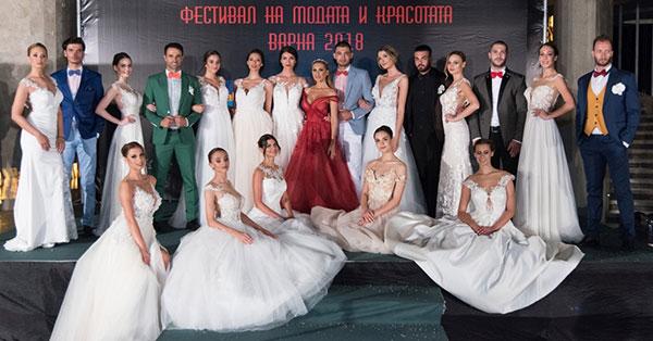Фестивал на Модата и Красотата Варна 2019
