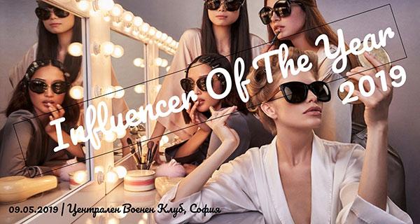 Influencer Of The Year дава старт на най-мащабния моден проект на Балканите