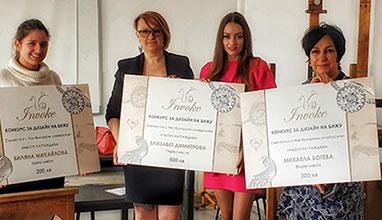Invoke и Нов български университет насърчават студенти да развиват таланта си