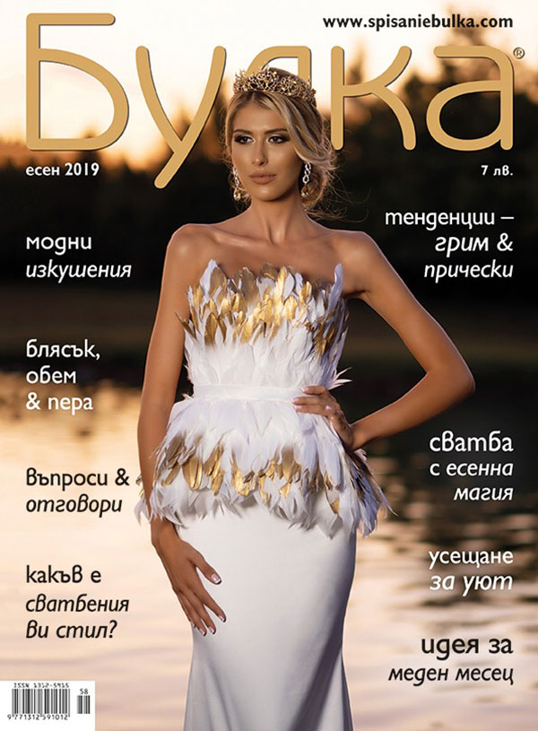 Жаклина Братанова в ексклузивно интервю за Fashion.bg
