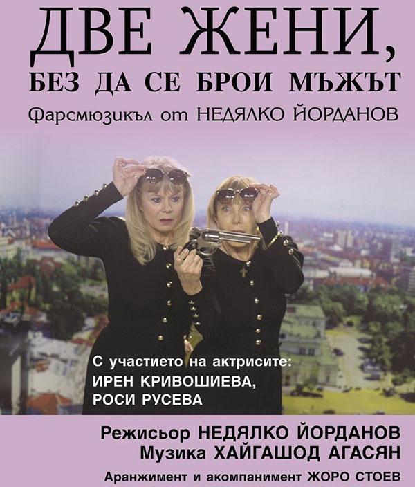 Летен театрално-музикален фестивал в