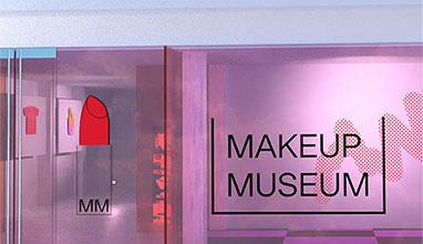 Откриват първия в света Музей на грима