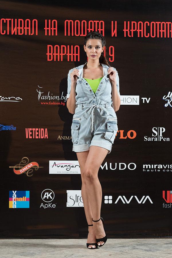 Делова мода от МАРЕА МОДА