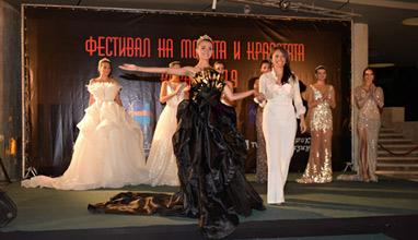 Колекция на модна къща МИРА ВИЖЪН с дизайнер Мира Чакърова