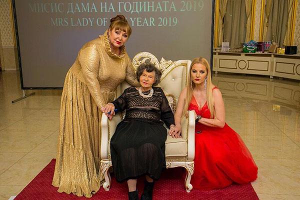 Мисис дама на годината 2019
