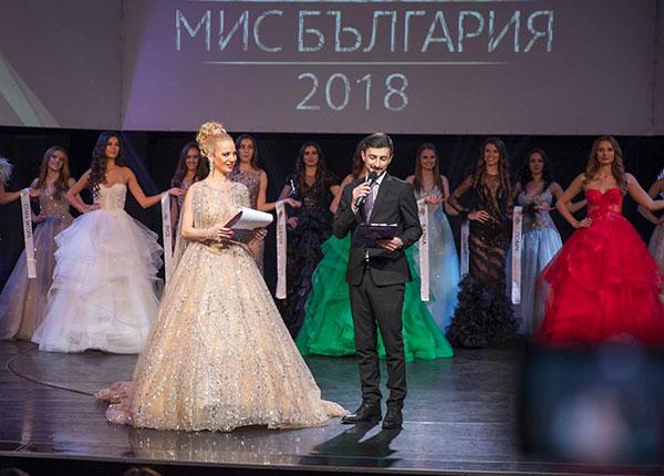 Мис България 2019 със звезден тандем водещи