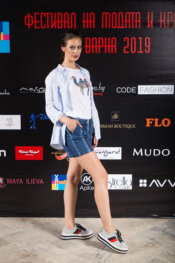 MUDO с дебют по време на Фестивала на Модата и красотата 2019
