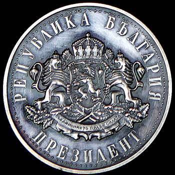 Държавният глава Румен Радев връчи на проф. Любомир Стойков президентския почетен знак