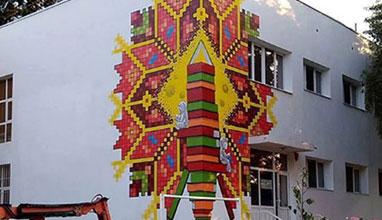 Шевици украсиха софийска детска градина