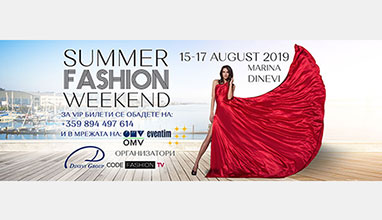 SUMMER FASHION WEEKEND: лятно настроение с много мода