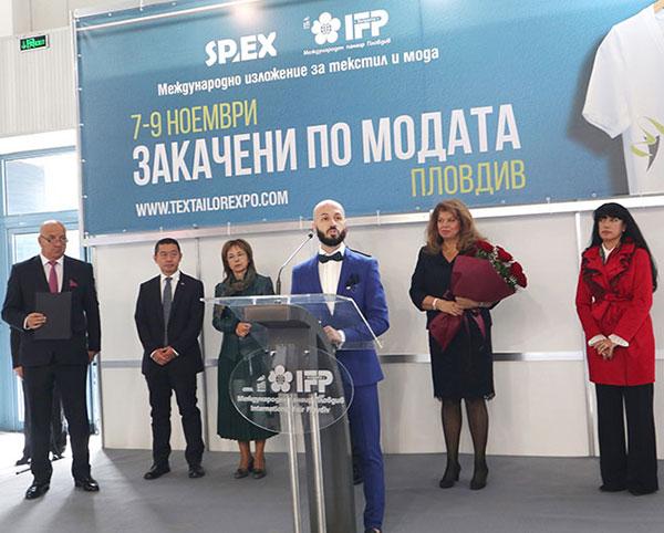 Вицепрезидентът Илияна Йотова откри