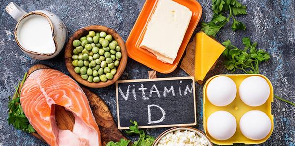 Витамин D - не допускайте недостига му