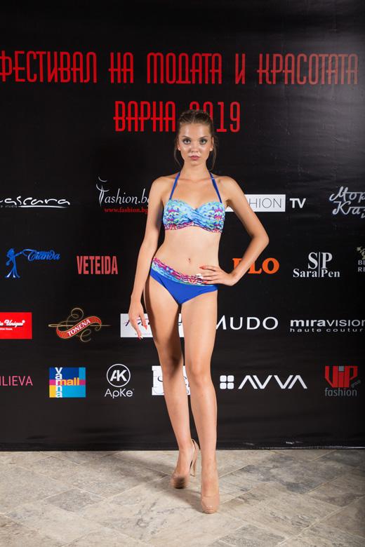 Kолекция 2019 дамско бельо и бански костюми  на българската марка Авангард
