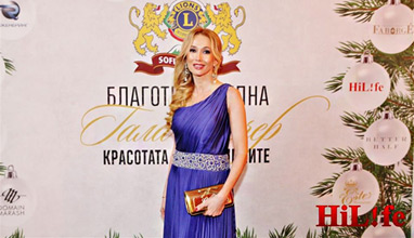 Стилни дами и господа събраха над 147 000 лева за каузата на Лайънс Клуб София Витоша