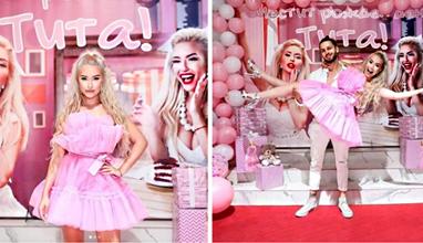 Тита празнува рождения си ден като Барби