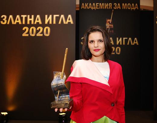 """Диляна Матеева – """"Най-добър млад дизайнер"""" за 2020-та"""
