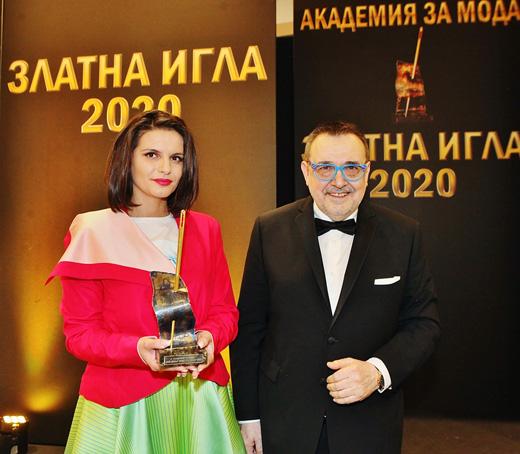 Диляна Матеева и проф. Любомир Стойков