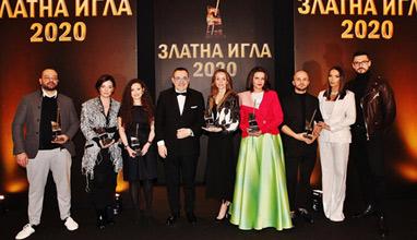 Златна игла 2020 - Вижте кой получи най-престижните награди за мода в България