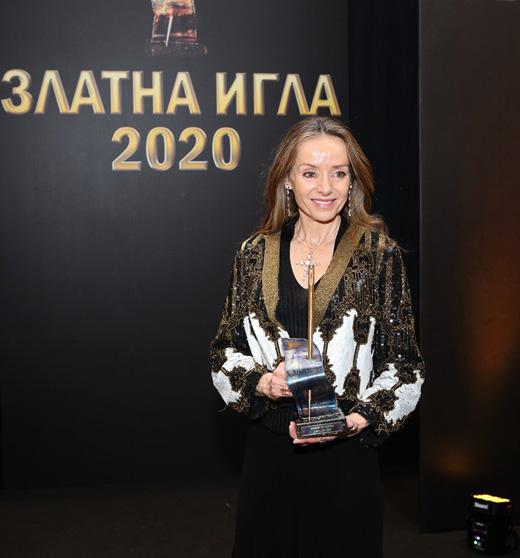 """Принцеса Мириам де Унгрия получи """"Златна игла 2020"""" в категория """"Бижута"""""""