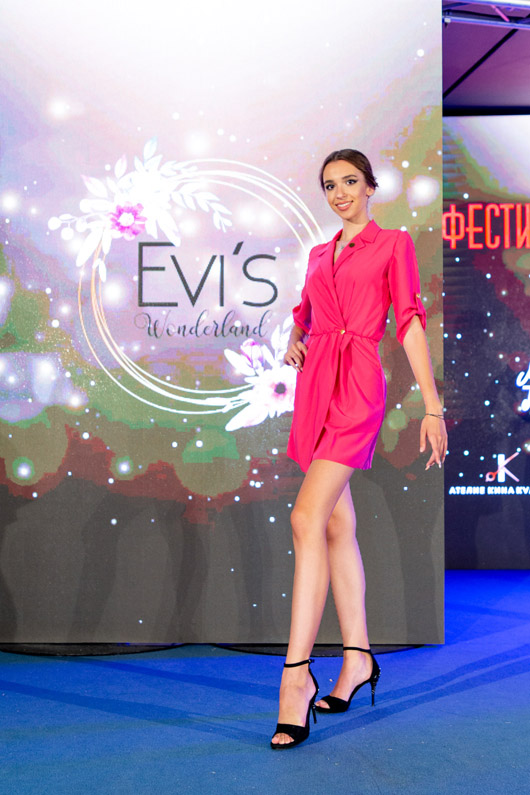 Evi's Wonderland