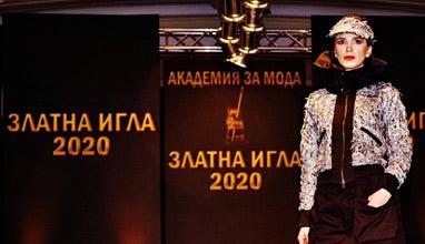 """""""Златна  игла"""" на Теодора Спасова за модна иновация"""