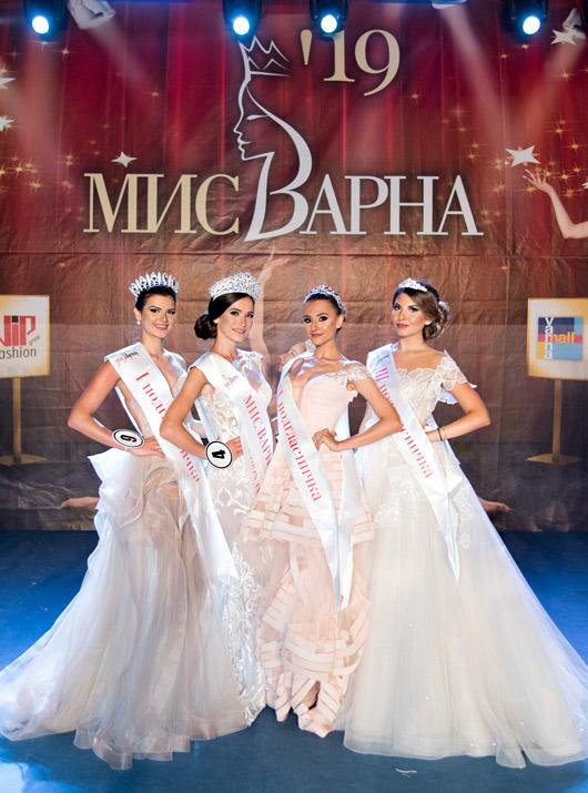 Мис Варна 2019