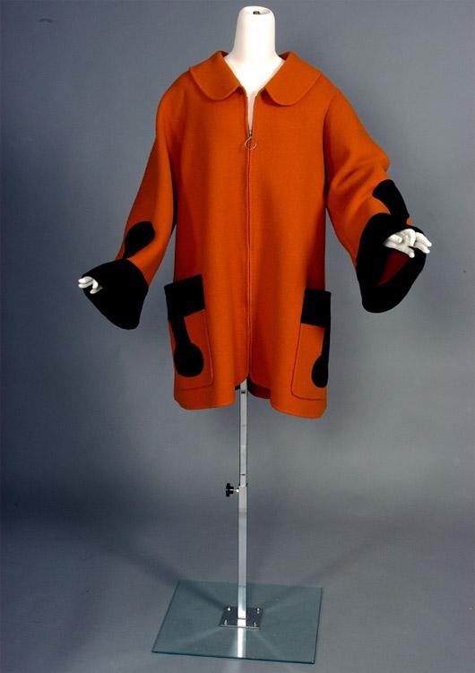 Палто на Пиер Карден