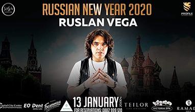 13 Януари - Руската Нова Година с концерт на Руслан Вега в София