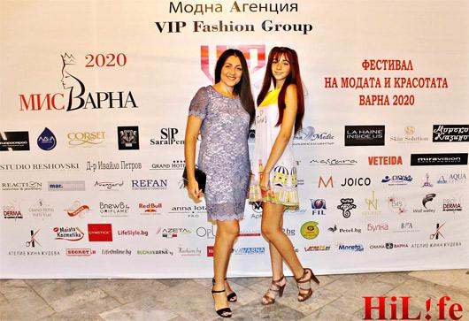 Силвия Кабаиванова и Моника Кабаиванова