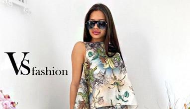 Актуалните тенденции при дамските комплекти за сигурен моден успех