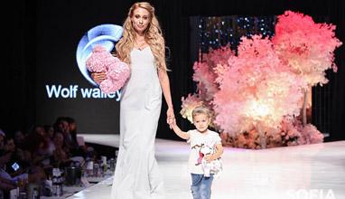 Wolf Walley с модни изкушения за красивата и уверена дама