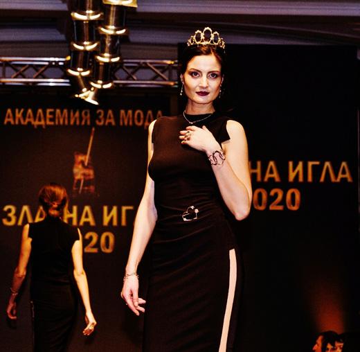 Принцеса Мириам де Унгрия