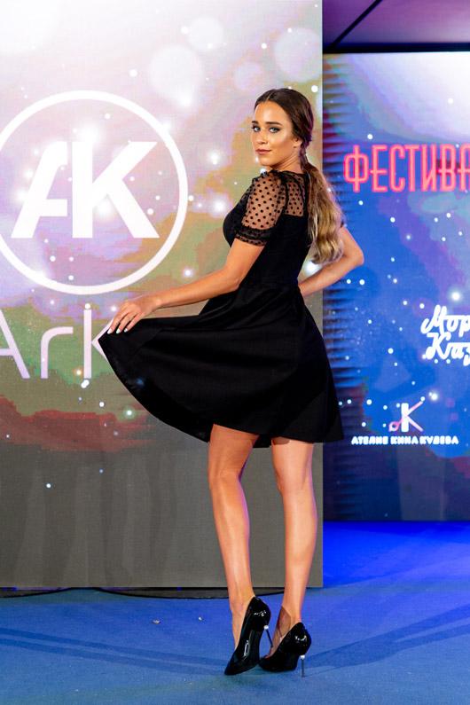 АрКе - Вдъхновена от романтиката на женската красота