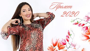 Стартира новият електронен магазин за българска мода на Fashion.bg