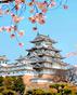 30 изключително верни японски мъдрости