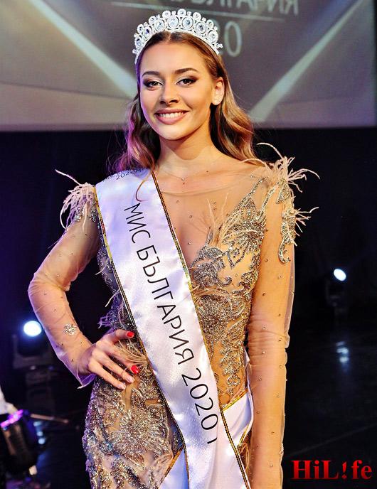 Мис България 2020