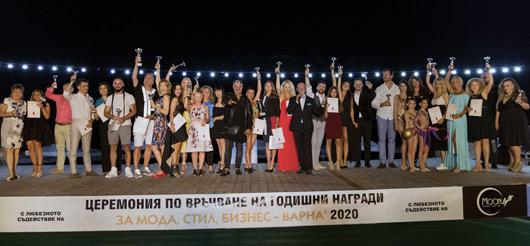 Годишните награди за мода, стил и бизнес - Варна 2020