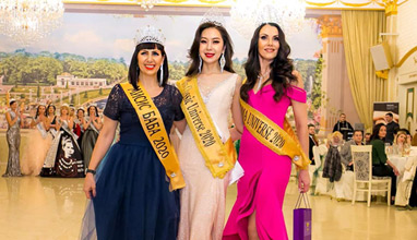Участнички от пет континента се състезаваха за Мисис Grandma Universe 2020  и Мисис Баба 2020