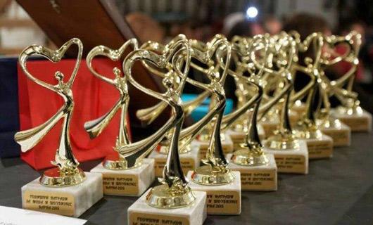 Годишни награди за мода, стил, бизнес