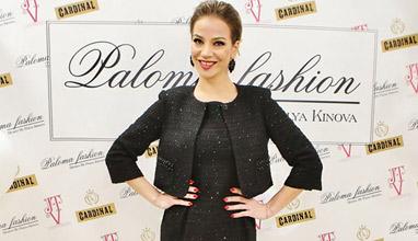 Paloma Fashion с призив да не спираме да рискуваме в модата