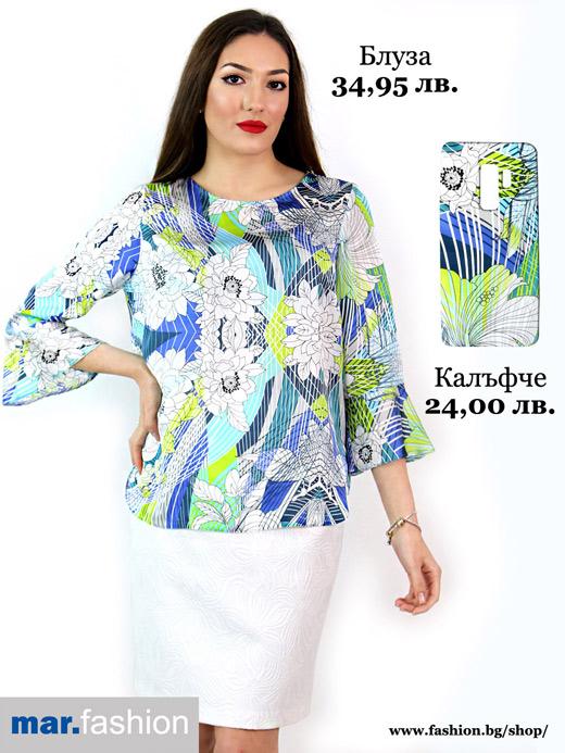 Блуза с калъфче