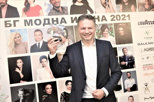 БГ Модна Икона 2021