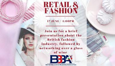 Възможности за развитие на британския моден пазар