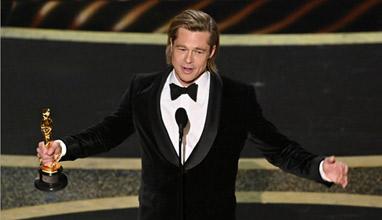 Брад Пит и Харисън Форд ще връчват награди Оскар