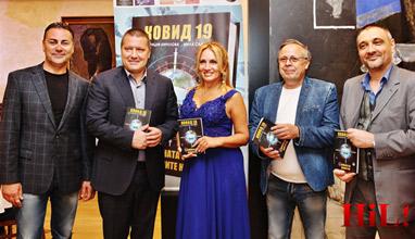 Представят българската ваксина наесен на международна конференция