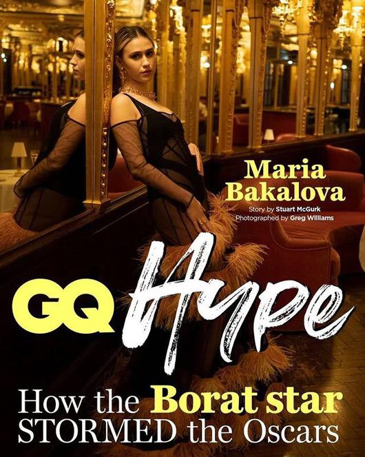 Мария Бакалова грее от корицата на британското списание GQ