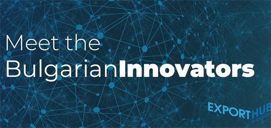 Иновативни български компании се представиха пред най-големия иновационен и предприемачески център в Европа UNTERNEHMERTUM
