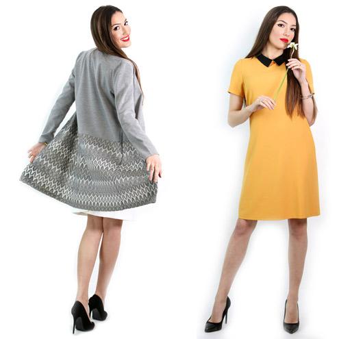 Сиво манто и жълта рокля
