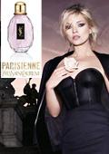 Кейт Мос лице на новия парфюм на Ив Сен Лоран